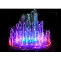 Jumping jets and laminar nozzles musical water featuremusic water fountain Manufactures