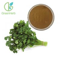 100% Natural Vegetable Extract Powder Coriander Extract For Weight Loss Supplement Manufactures