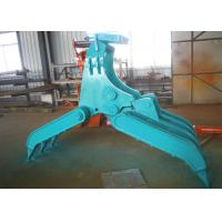 China 1.3 Ton Capacity Backhoe Grapple Attachments Bucket Cylinder Driven Power Front Jaw on sale
