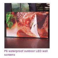 Outdoor P6 High Brightness LED Display Video Wall Screen 14-16 Bit Grey Scale Manufactures