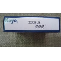 standard contact angles are 15,30 and 40 koyo Bearing 7305 C Manufactures