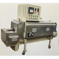 Buy cheap Durable Hot Wind Annealing Furnace , 6KW Spring Heat Treatment Furnace from wholesalers