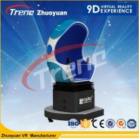 360 Degree Dynamic Virtual Reality 9D Cinema Ride Motion Seats 220V 1.5 KW Manufactures