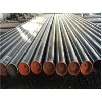 Buy cheap DIN2440 , BS3604 ERW Mild Carbon Seamless Steel Pipe / HS Tubes Schedule 40 For from wholesalers