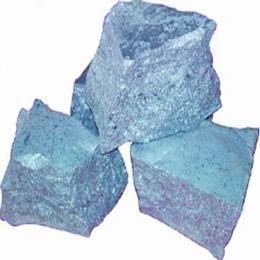 Calcium Carbide Manufactures