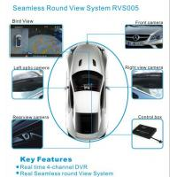 Universal 360 Degree Panoramic Car Reversing camera kit with HD Cameras, AHD720 P, Bird View System Manufactures