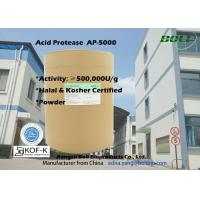 Converting Proteins Into Peptides Acid Stable Protease AP-5000 Activity 500000 U / g Manufactures