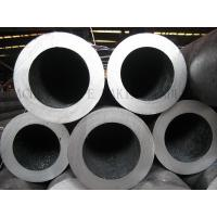 Precision Thick Wall Hydraulic Cylinder Pipe Manufactures