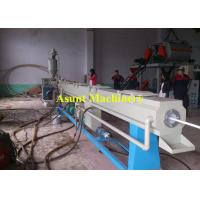 20-63mm Single Screw  PE Pipe Production Line Plastic Pipe Making Machine Manufactures