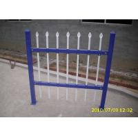 China Waterproof Eco-friendly Powder coated Galvanized Steel Pipe Fence Panels on sale