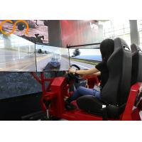 220V Car Racing Simulator Games / Virtual Reality Motorbike 4500 W Power