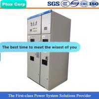 HXGN-12 sf6 ring main unit metal clad switchgear Manufactures