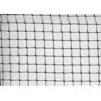 China PP Raw Material Garden Trellis Net , UV Treated Garden Mesh For Climbing Plants on sale