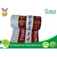 Pattern Printing BOPP Packing Tape With Strong Water Based Adhesive Manufactures