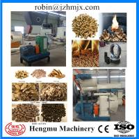 China Great wood pellet hammer mill/small wood pellet mill for sale on sale