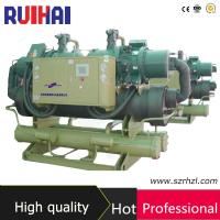 China Industrial Water Cooled Screw Chiller for Chemical Plant on sale