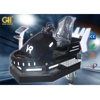 Metal + Hardware Material Virtual Reality Speed Racing Simulator / VR Game Machine Manufactures