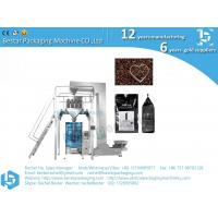 1kg coffee bean packing machine with weighing and filling function Manufactures