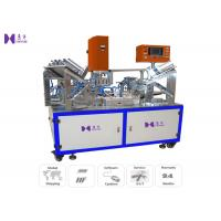 ID Cover Ultrasonic Plastic Welding Machine Auto Turntable 3S / PCS 1500W Manufactures