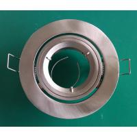 China Downlight Fittings - IP20 Centre Tlit Satin Nickel on sale