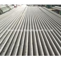 China OEM astm a 312 tp321 stainless steel seamless pipes on sale