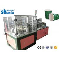 Double Layer Coffee and Tea Paper Cup Making Machine High Efficiency 90 - 100 Cup / min Manufactures