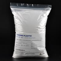 PES Fabric Glue Textile Hot Melt Adhesive Powder High Temp Polyester For Heat Transfer Manufactures