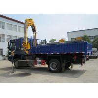 Fast Mobile City Construction Articulating Boom Crane , 5 Ton SQ5ZK3Q WITH ISO CE Manufactures