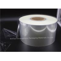 Customized Length Heat Sealable BOPP Film For Protecting Box Cover Waterproof