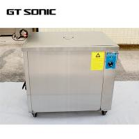 China Industrial Ultrasonic Cleaning Machine 0 - 100% Adjustable Power Free Lid on sale