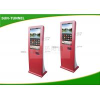 China Shopping Mall Coupon Print Self Service Kiosk Touch Screen floor standing wholesale