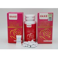 Pure / Natural Collagen Tablets , Collagen Vitamin C Tablets Candy Health Care Supplements Manufactures
