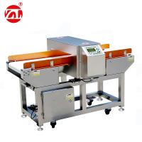 Quality Stainless Steel Metal Detector Machine For Food Industry LCD Touch Screen for sale