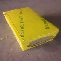 China Rock Wool Heat Resistant Insulation Materials For Buildings Long Life Span on sale
