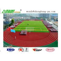 China Anti-UV Anti-aging Full-PU System Mixed Rubber Particles Running Track with IAAF & SGS Certificates wholesale