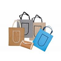 Gift Beach PP Non Woven Bags Carry Convenient With Pockets , BSCI Certification Manufactures