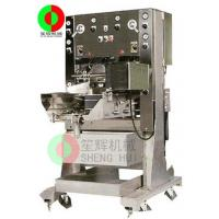 China fish food processing machine/Fish cutting machine (double pieces ) KB-3 on sale