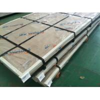 China DIN 1.4462 Grade Alloy 2205 Duplex Steel Plates on sale