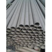 China 316L Seamless Stainless Steel Tube For Chemical Area , 316L Seamless SS Tubing on sale