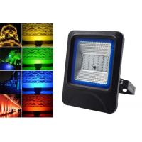 Patent design outdoor IP66 Changing Multi Color RGB Led Flood Light 20W Manufactures