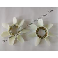 China Standard Size Toyota Hilux Vigo 2012 Fan Car Spare Parts And Accessories on sale