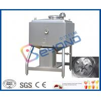 1440rpm Speed Stainless Steel Tanks For High Speed Emulsification Shearing Manufactures