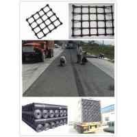 China PP Biaxial geogrids,Plastic soil stabilization geogrid on sale
