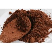 Buy cheap FIRST Alkalised Cocoa Powder , Theobromine Cocoa Powder For Confectionery from wholesalers