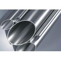 Cold Rolled Stainless Steel Seamless Pipe ASTM A213 316L , 2 Inch Round Steel Tubing Manufactures