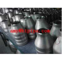 ASTM A815 S32750 REDUCER Manufactures