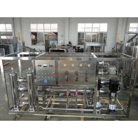 China Fully Automatic White RO Water Purifying Machine 10 Ton for Water Process on sale