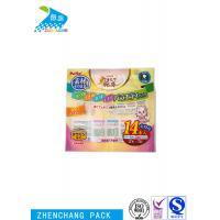 China Pet Food Plastic 3 Side Seal Pouch Packaging Gravure Printing Keep Food Fresh on sale