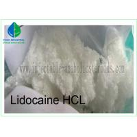 China 99% Raw Material Pain Relief Powder Lidocaine Hydrochloride, 73-78-9, Lidocaine HCl on sale
