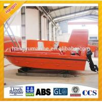 Marine Fast Rescue Boat With Engine 25knots High Speed for 6 Persons Manufactures